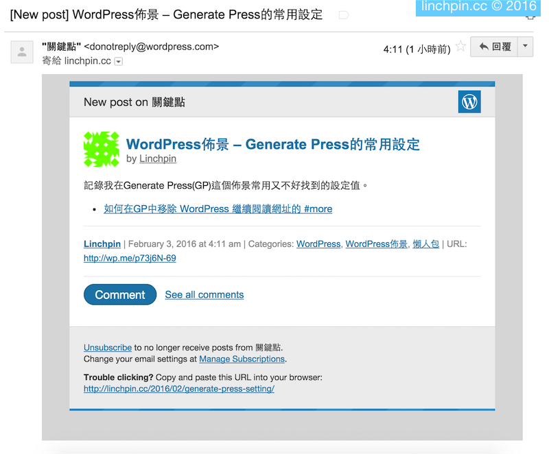 Subscriptions - Jetpack for WordPress - Got Mail